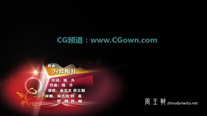 AE模板 包装类 CG资源网