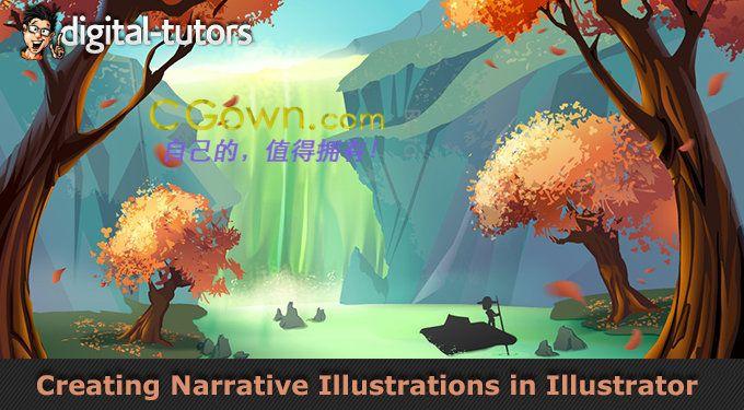 Creating Narrative Illustrations in Illustrator创建故事插画视频教程